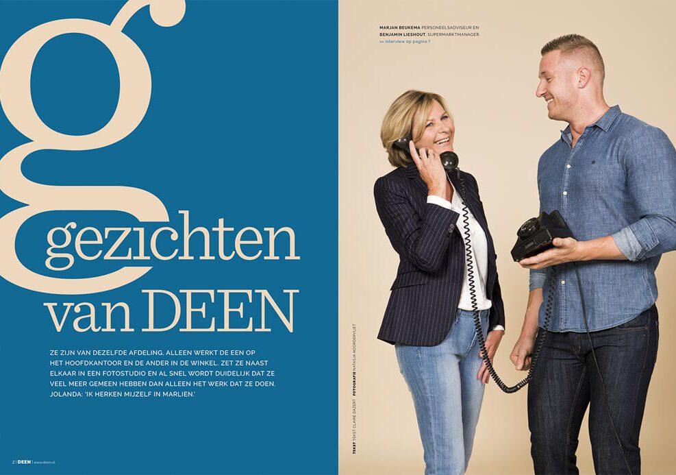 Deen Magazine